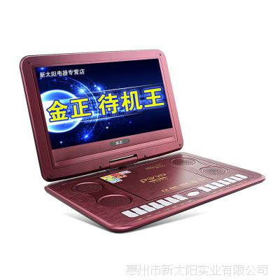 厂家批发便携式evd碟机14寸移动DVD高清看戏带小电视播放
