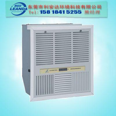 嵌入式空气消毒机 工程吊顶式空气消毒机