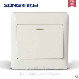 上海松日开关插座面板2000系列单开单控/一开单控/单联单开墙壁开关