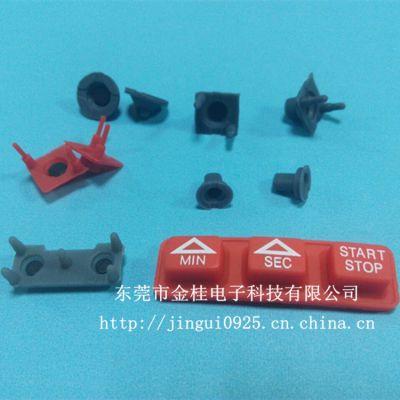 厂家定做防水玩具导电胶按键 遥控车单点 镭雕硅胶按键加工