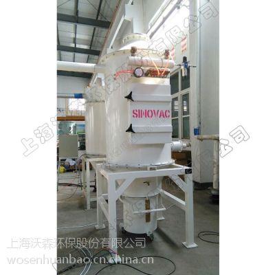 食品车间除尘设备SINOVAC厂家