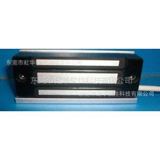 供应FBD-060磁力锁 60KG 小型磁力锁