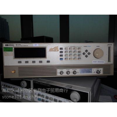 南京8114A租赁 杭州8114A维修 高功率脉冲发生器