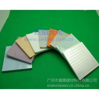 供应铝扣板点节图北京  冲孔铝板天花