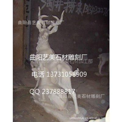 销售供应大理石雕刻动物工艺品
