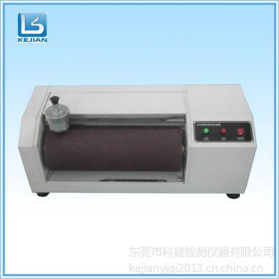 供应直销DIN标准磨耗试验机(0.5级高精度仪器)