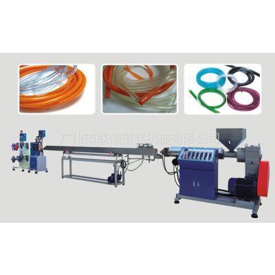 供应供应PVC高精度软管挤出生产线