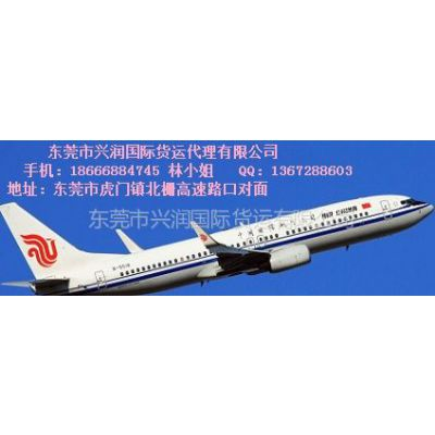 供应供应东莞到日本东京国际空运长安到日本快递价格