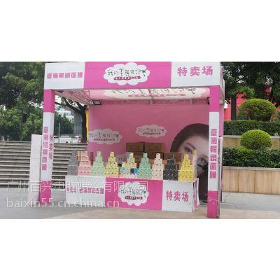 供应广州广告喷画制作 展览展示 海报 灯箱片 X展架 灯布