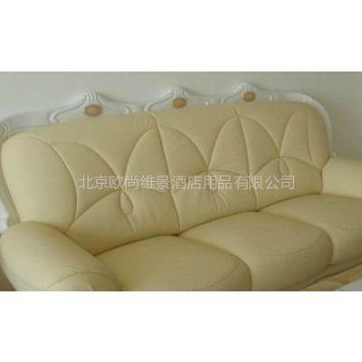 供应酒店沙发套,沙发维修,沙发换面