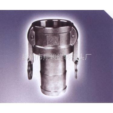 供应不锈钢快换接头滕州翔峻旋转接头厂专业生产各种材质各种型号