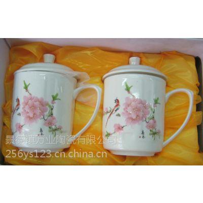 端午节节日礼品 陶瓷纪念杯 开会纪念茶杯 办公纪念杯子 定做陶瓷茶杯
