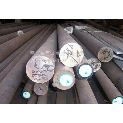 供应供应优质20Mn2合结钢规格齐全