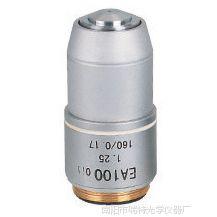 供应显微镜用100x消色差物镜OBJ008 Achromatic Objective