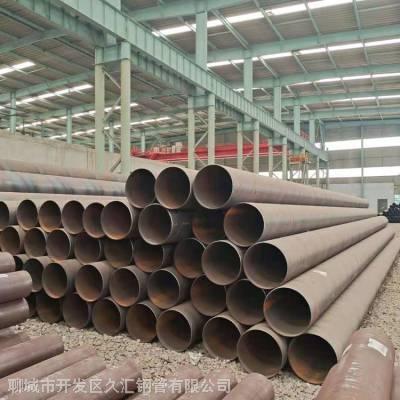 1.8m直径焊接螺旋管 1820*10--16螺旋钢管