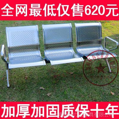 办公家具不锈钢排椅 三人位不锈钢公共座椅 厂家直销 质保十年