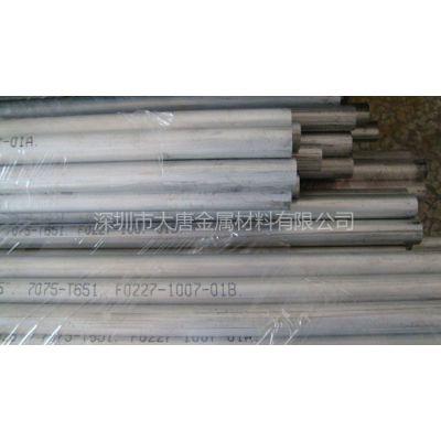供应5086铝合金棒 铝棒 铝合金板