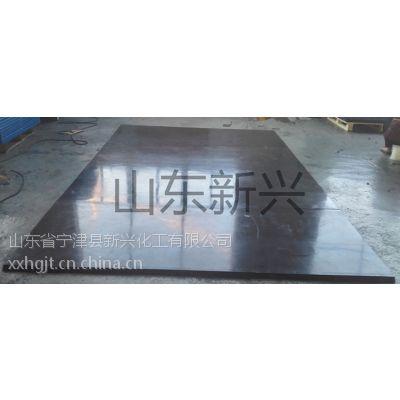 山东新兴化工专业生产高分子聚乙烯衬板