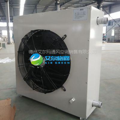 专业生产艾尔格霖蒸汽暖风机 工业农业用蒸汽暖风机4Q