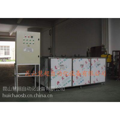 慧超厂家直销 三槽 超声波清洗机HC-3048价格 机械设备 终身维护