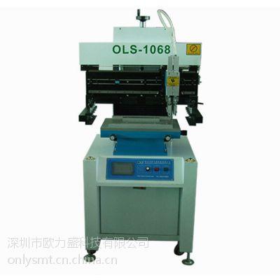 半自动印刷机,锡膏印刷机,锡膏丝印机,欧力盛