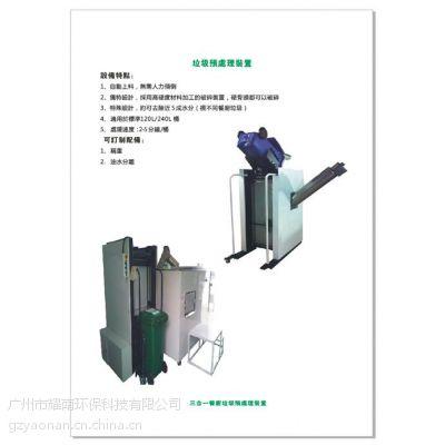 耀南型号(在线咨询),广州滤筒除尘器,广州滤筒除尘器厂家