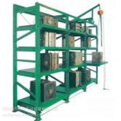 百利丰工业设备,甘肃模具架,重型模具架