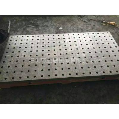 高质量划线平台价格/检验平台/铸铁划线平台标准规格欢迎来电