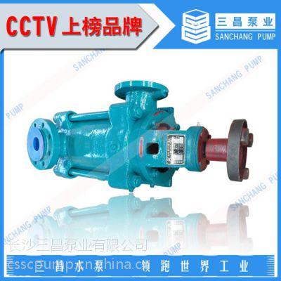 卧式多级离心泵规格型号,价格,三昌泵业