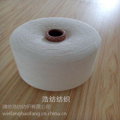 环锭纺涤棉纱10支14支价格8RCMV