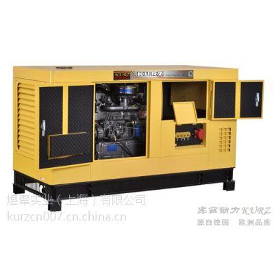 进口小型15千瓦柴油发电机报价