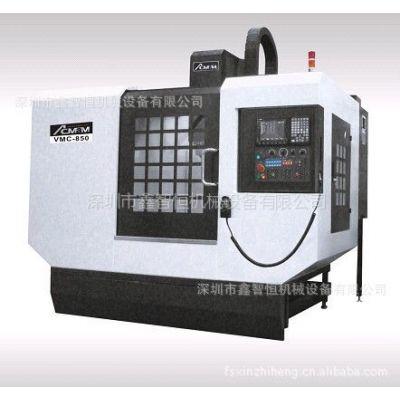 供应台湾丰堡立式加工中心机VMC-850
