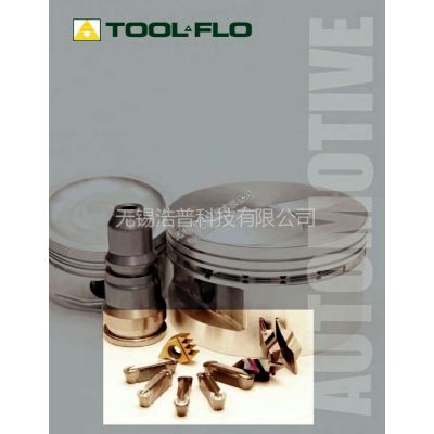 Tool-Flo Boll nose 球头铣刀 R角铣刀 美国进口螺纹刀片铣刀