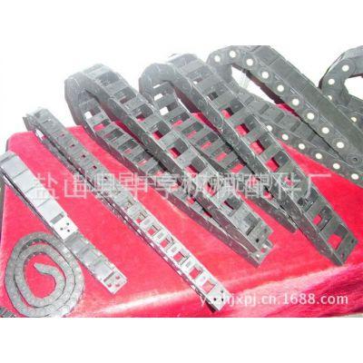 厂家批发直销塑料拖链 尼龙电线电缆拖链供应 欢迎电购方接头产品