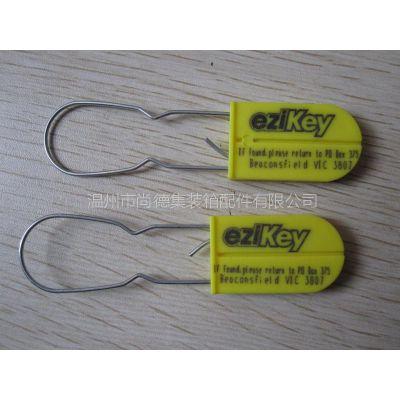 供应一次性塑料挂锁,封样锁,物流挂锁