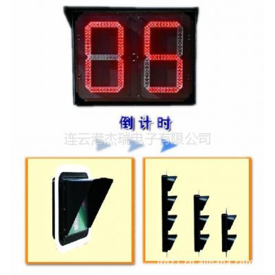 供应杰瑞 灯计时器 交通信号系统 交通信号灯