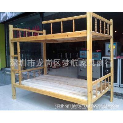 供应广州实木家具床 木质高低子母双层床 青年旅馆双层实木 架子床