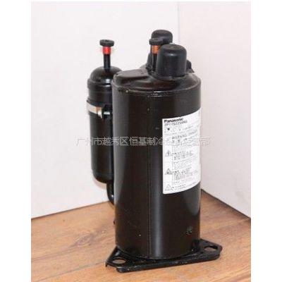 供应松下压缩机|2V49W225A|2V系列|3.3.匹|松下制冷配件|空调制冷