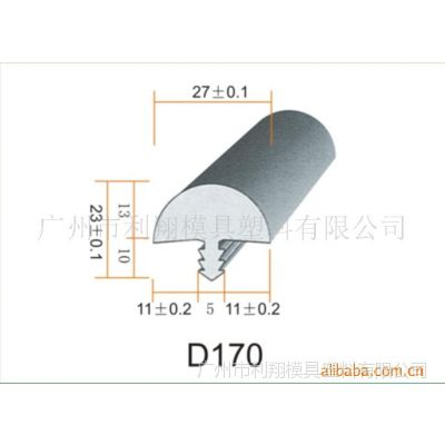 供应批发办公桌26mm异型半圆透明软硬塑料封边条平板家具配件辅料附件