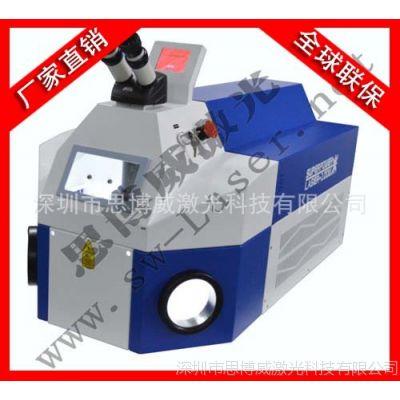 供应可定制小型贵金属焊接机1台起批
