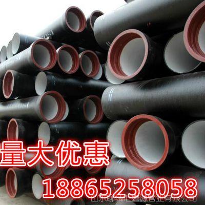 DN100球墨铸铁管 给水用球墨铸铁管及管件 T型接口DN100球墨管