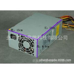 供应HP-W700WC3 700W HIPRO高效 S26113-E504-V70 富士通CELSIUS R630