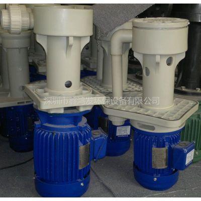 供应HF-1.5 可空转槽内立式泵、液下泵、耐腐蚀立式泵