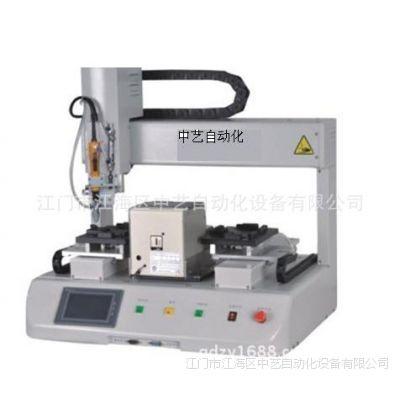 供应广东 珠海 中山 江门 优质 桌面吸取式自动送锁螺丝机