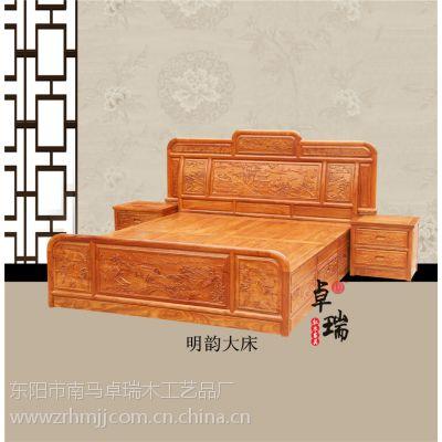 厂家直销东阳卓瑞红木家具刺猬紫檀非洲黄花梨明韵大床实木床