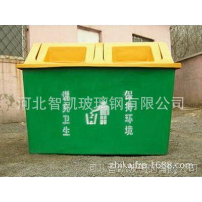 模压玻璃钢垃圾箱 生活垃圾桶 垃圾桶 有机玻璃钢 厂家直销