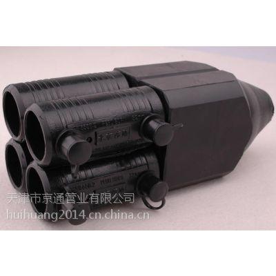 (京通品牌)厂家供应PE地暖热泵管