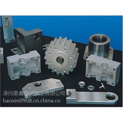机械加工、昊鑫机加工(认证商家)、机械加工技术
