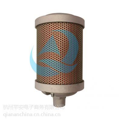 XY消音器气动排气消音器气缸消音器