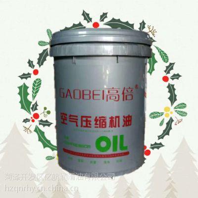 供应优质润滑油L-DAB150空气压缩机油 3.5L 16L 18L